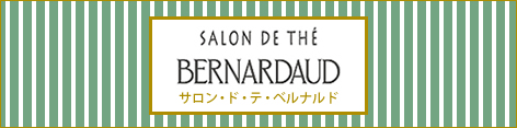 SALON DE THE BERNARDAUD