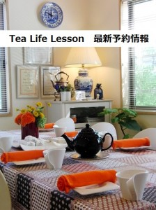 tealifelogo