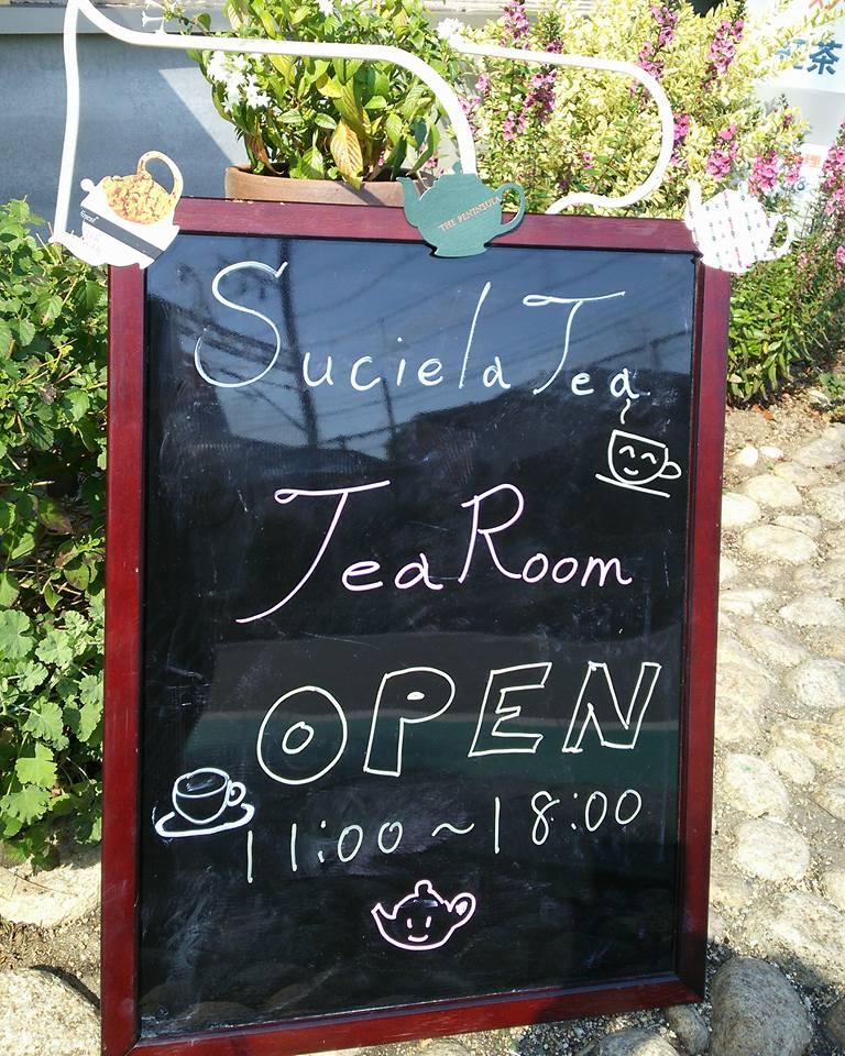 """tearoom2"""""""